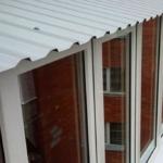 ремонт крыши последний этаж балкон